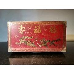 彩繪貼皮工藝盒子(se78246262)_7788舊貨商城__七七八八商品交易平臺(7788.com)