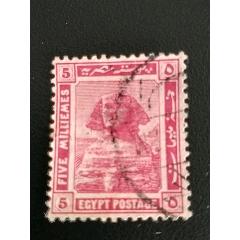 1914年埃及文化古跡,獅面人身像郵票1枚銷(se78246584)_7788舊貨商城__七七八八商品交易平臺(7788.com)