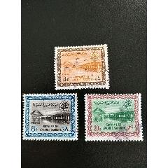 1960年沙特阿拉伯哈里天水壩水印郵票3枚銷(se78246717)_7788舊貨商城__七七八八商品交易平臺(7788.com)