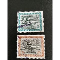 1961年沙特阿拉伯布卡的石油天然氣煉油廠水印郵票2枚銷(se78246745)_7788舊貨商城__七七八八商品交易平臺(7788.com)