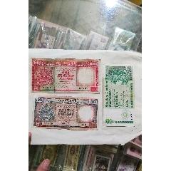 老港幣130元(se78246730)_7788舊貨商城__七七八八商品交易平臺(7788.com)