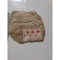 利群牌香煙(se78246912)_7788舊貨商城__七七八八商品交易平臺(7788.com)