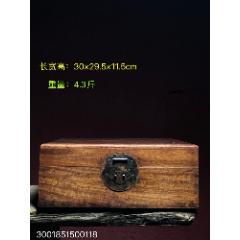 舊藏創匯時期花梨木四方盒子(完好完整)(se78247128)_7788舊貨商城__七七八八商品交易平臺(7788.com)