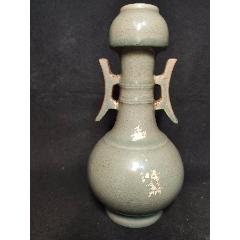 青瓷月耳瓶(se78248294)_7788舊貨商城__七七八八商品交易平臺(7788.com)
