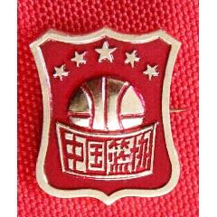 2008年·中國籃球協會徽章(se78248800)_7788舊貨商城__七七八八商品交易平臺(7788.com)
