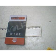 購電卡,奧利普(se78248837)_7788舊貨商城__七七八八商品交易平臺(7788.com)