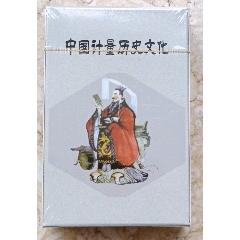 《中國計量歷史文化》--撲克牌(se78249045)_7788舊貨商城__七七八八商品交易平臺(7788.com)