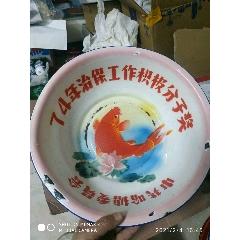 鯉魚盆(se78249076)_7788舊貨商城__七七八八商品交易平臺(7788.com)