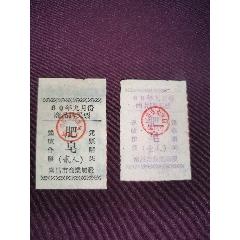 1960年南昌市商品購買券(肥皂)一套(se78249980)_7788舊貨商城__七七八八商品交易平臺(7788.com)