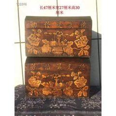 文革時期,楠木書箱一對。時代特征明顯,值得擁有收藏。(se78250120)_7788舊貨商城__七七八八商品交易平臺(7788.com)