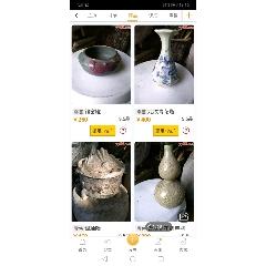 青花罐(se78250434)_7788舊貨商城__七七八八商品交易平臺(7788.com)