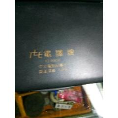 電意(se78250949)_7788舊貨商城__七七八八商品交易平臺(7788.com)