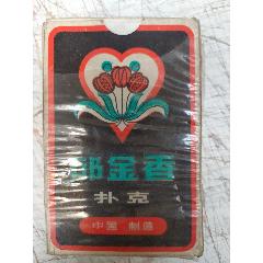 郁金香撲克【未使用(se78251033)_7788舊貨商城__七七八八商品交易平臺(7788.com)