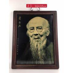 齊白石畫像(se78251406)_7788舊貨商城__七七八八商品交易平臺(7788.com)
