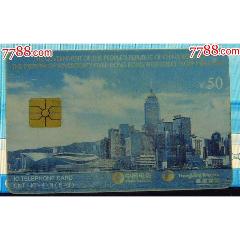 CNT-IC-4香港回歸8-3(se78251392)_7788舊貨商城__七七八八商品交易平臺(7788.com)