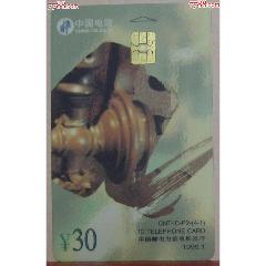 CNT-IC-P2-4-1老電話(se78251356)_7788舊貨商城__七七八八商品交易平臺(7788.com)