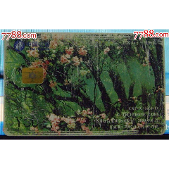 CNT-IC57井岡山4-1)(se78251344)_7788舊貨商城__七七八八商品交易平臺(7788.com)