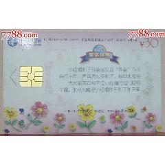 CNT-IC-56小紅帽(4-3)(se78251310)_7788舊貨商城__七七八八商品交易平臺(7788.com)