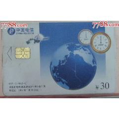 CNT-IC-49千禧年(2-1)(se78251305)_7788舊貨商城__七七八八商品交易平臺(7788.com)