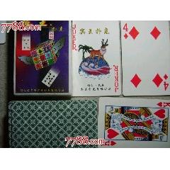 賓王(se78251725)_7788舊貨商城__七七八八商品交易平臺(7788.com)