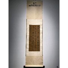 孔子(公元前551年9月28日-公元前479年4月11日),子姓,孔氏,名丘,字(se78251902)_7788舊貨商城__七七八八商品交易平臺(7788.com)
