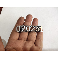 胸章一枚(se78252219)_7788舊貨商城__七七八八商品交易平臺(7788.com)