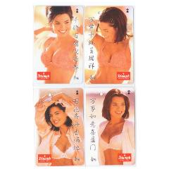交通卡-新加坡地鐵卡-內衣廣告-黛安芬(1996年)4全(se78253339)_7788舊貨商城__七七八八商品交易平臺(7788.com)