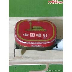 中國唱針,唱針盒一個,唱針十個(se78253714)_7788舊貨商城__七七八八商品交易平臺(7788.com)