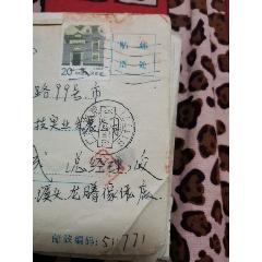 郵戳,廣東東莞511771(se78254296)_7788舊貨商城__七七八八商品交易平臺(7788.com)