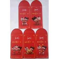 2019年可口可樂(可用煙盒交換)(se78254685)_7788舊貨商城__七七八八商品交易平臺(7788.com)