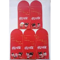 2020年可口可樂(可用煙盒交換)(se78254700)_7788舊貨商城__七七八八商品交易平臺(7788.com)