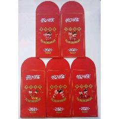 2021年可口可樂(可用煙盒交換)(se78254740)_7788舊貨商城__七七八八商品交易平臺(7788.com)