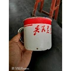 搪瓷缸杯(se78255474)_7788舊貨商城__七七八八商品交易平臺(7788.com)
