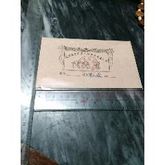 Q013一武漢醫學院學生代表一以圖為準(se78257267)_7788舊貨商城__七七八八商品交易平臺(7788.com)
