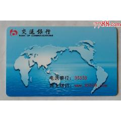 無錫公交卡(se78255768)_7788舊貨商城__七七八八商品交易平臺(7788.com)