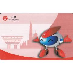 單程票(se78255815)_7788舊貨商城__七七八八商品交易平臺(7788.com)