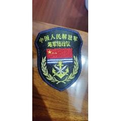 海君陸戰隊(se78255889)_7788舊貨商城__七七八八商品交易平臺(7788.com)