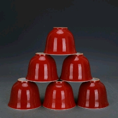 單獨一個58茶杯,(se78255917)_7788舊貨商城__七七八八商品交易平臺(7788.com)