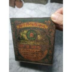茶葉罐:上海程裕新茶號,帶商標(se78256760)_7788舊貨商城__七七八八商品交易平臺(7788.com)
