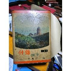西湖風景餅干鞋(se78256808)_7788舊貨商城__七七八八商品交易平臺(7788.com)