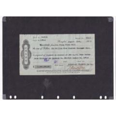 1947年上海美商茂生洋行中英文收據背貼聯運圖振明1百元X7+大型2萬(單字軌)(se78257704)_7788舊貨商城__七七八八商品交易平臺(7788.com)