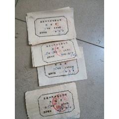 10(se78257882)_7788舊貨商城__七七八八商品交易平臺(7788.com)