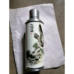 長城牌熱水瓶(松鷹圖)(se78258170)_7788舊貨商城__七七八八商品交易平臺(7788.com)