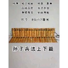 骨(se78260349)_7788舊貨商城__七七八八商品交易平臺(7788.com)