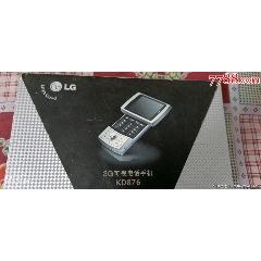 LG手機一個,(se78260617)_7788舊貨商城__七七八八商品交易平臺(7788.com)
