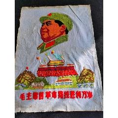 文革時期毛主席刺繡像(se78260845)_7788舊貨商城__七七八八商品交易平臺(7788.com)