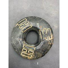 老隕石(se78260893)_7788舊貨商城__七七八八商品交易平臺(7788.com)