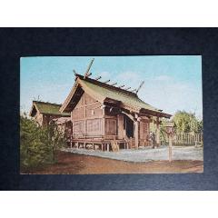 民國明信片--哈爾濱神社(se78261333)_7788舊貨商城__七七八八商品交易平臺(7788.com)