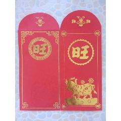 旺旺雪餅(se78262922)_7788舊貨商城__七七八八商品交易平臺(7788.com)