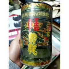民國上海冠生園食品鐵罐,沒蓋子,老字號(se78263276)_7788舊貨商城__七七八八商品交易平臺(7788.com)